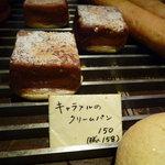 タケウチ - ☆キャラメルのクリームパンも美味しそうです(*^。^*)☆