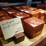 タケウチ - ☆ムジカさんのアールグレーのクリームパンは次回のお楽しみに♪☆