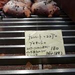 タケウチ - ☆チョコレートとココアのブリオッシュ(#^.^#)☆