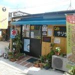 サリサリ - 海の家みたいな店です。