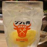USHIHACHI 牛8 -