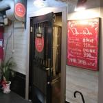 串肉料理Da-Wa - 阿波座駅近く、地下一階の入口。