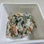 博多えんむすび - 白和え260円、ヘルシー商品の代表選手、豆腐を使った白和えも選んでみました。