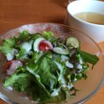 スパイシー・タイ - ランチセットのサラダ