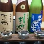 二代目 佐平次 - 日本酒三種飲み比べはクーポン利用で 700円