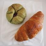 五穀七福 - 豆乳まっちゃクリームパン&五穀七福塩パン