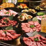 牛園 和牛焼肉 -
