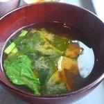 旬菜 さい藤 - 味噌汁