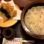 釜玄本店 - 料理写真:天ぷら釜揚げうどん