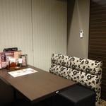 元町珈琲 高松茜の離れ - 個室のソフアー席