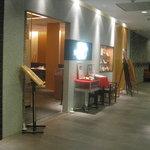 築地寿司岩 - お店です。