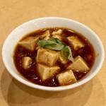 蓬莱本館 - 麻婆豆腐