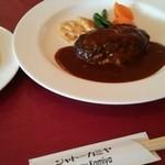 ラ・テラス・ドゥ・オエノン - 料理写真:ランチでハンバーグをいただきました。