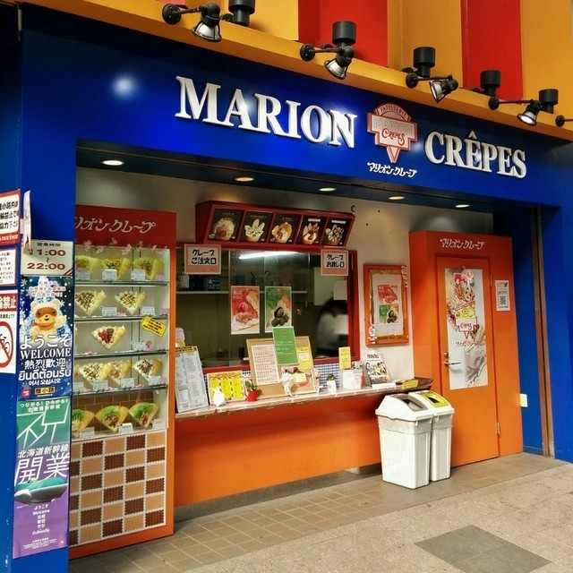 Image result for Marion Crepes sapporo