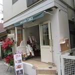 カフェ&バール 1363 - 外観