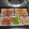 マトン牧場 - 料理写真:ホルモン入りおまかせ松華堂定食990円 これにご飯豚汁サラダ付き
