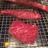 ロースト - 料理写真:極め肉・特選赤身