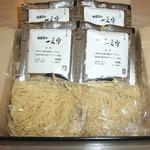 函館麺や 一文字 - 函館麺や一文字塩ラーメン・4人前スープ付