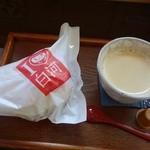 二ノ丸茶屋 - ホットコーヒー300円