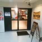ブラックバッカラ - 【2016.4.28(木)】店舗入口