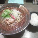 50349796 - 紅黒胡麻担々麺+ライス