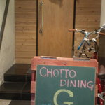 CHOTTO DINING G - g