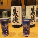 日本酒処 華雅 - 儀侠 純米原酒 70%特別栽培米、義侠 純米原酒 60 %特別栽培米