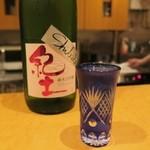 日本酒処 華雅 - スパークリング酒の紀土 純米大吟醸