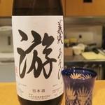 日本酒処 華雅 - 義侠「遊」純米大吟醸