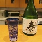 日本酒処 華雅 - 義侠「泰」純米大吟醸