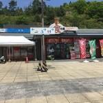 宮島サービスエリア(上り)スナックコーナー・フードコート -