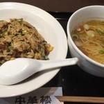 中華樓 - 焼き豚チャーハン+小ラーメン700円