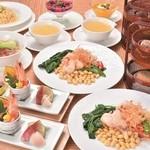戸塚崎陽軒 嘉宮 - お得なランチコース