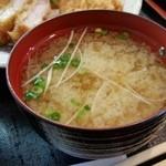 かな井 - ランチ定食のお味噌汁