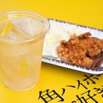 TOKYO TOWER HIGHBALL GARDEN - ハイカラセット600円