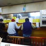アルプス食堂 -