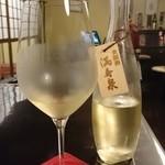 大酉茶屋 - 満寿泉