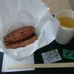 鰻彩堂 - うなぎバーガー