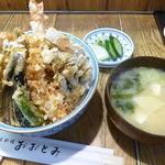 郷土料理おおとみ - 天丼 2016.4月