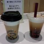 パールレディ 茶BAR -