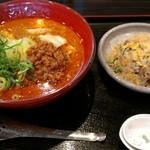 50359732 - 担々麺&ミニチャーハン 1100円