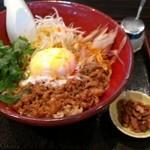 50359748 - 汁なし担々麺(温) 800円