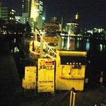 お好み焼 長田屋 - すぐ近くには、宮島行き遊覧船の船着き場。