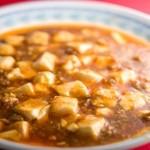 中国料理 李芳 - 麻婆豆腐