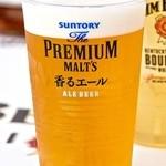 TOKYO TOWER HIGHBALL GARDEN - ザ・プレミアム・モルツ香るエール 580円