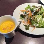 ダイニングオー ゴッツォ - 日替りランチのサラダとスープ