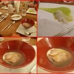 エスパイ クック コウベ - ハマグリのスープ柚風味、アオリイカの刺身うすいえんどう豆のソース添え