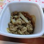 吉野家 - 料理写真:牛皿(並盛)