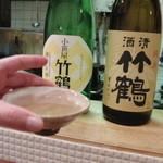 酒飯増亭 -