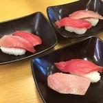 スシロー - 料理写真:[2016/4/22] 国産生本鮪2貫盛り (中トロ+赤身)